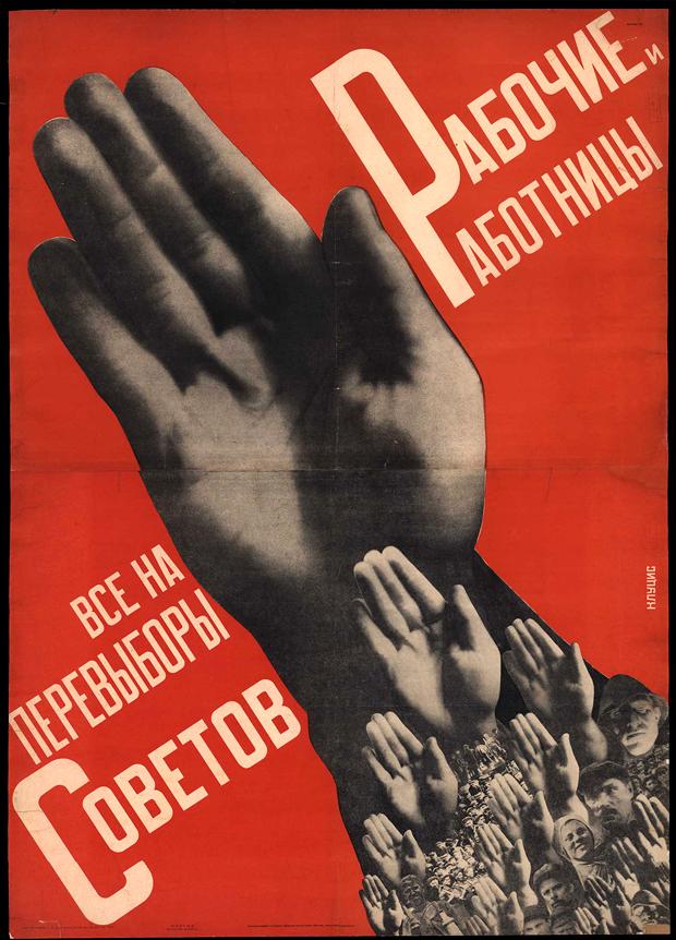 fotomontaj-v-plakate-konstruktivizma-03