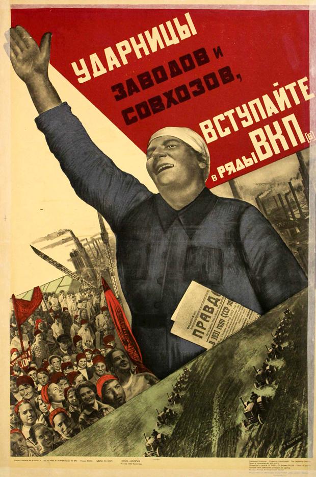 fotomontaj-v-plakate-konstruktivizma-04