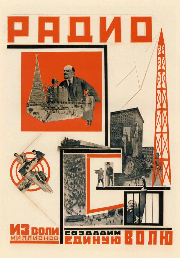 fotomontaj-v-plakate-konstruktivizma-05