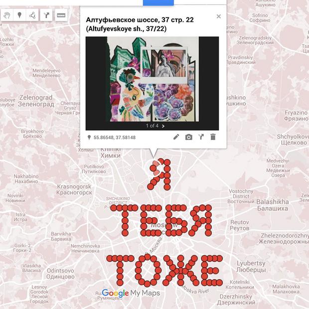 ya-tebya-toje-03