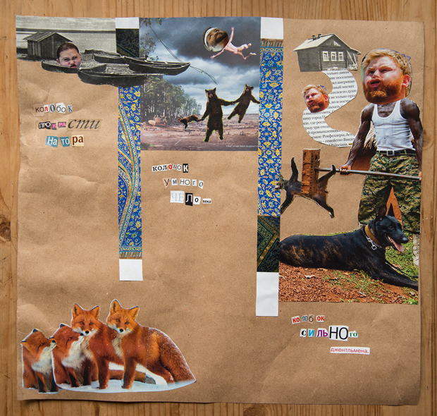 kolobok-collage-20
