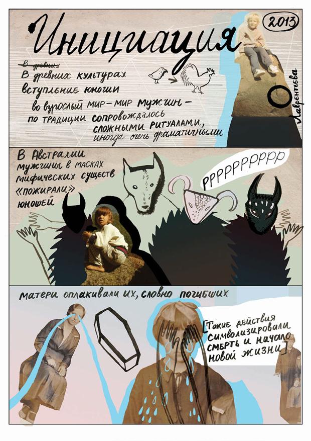 olga-lavrenteva-02