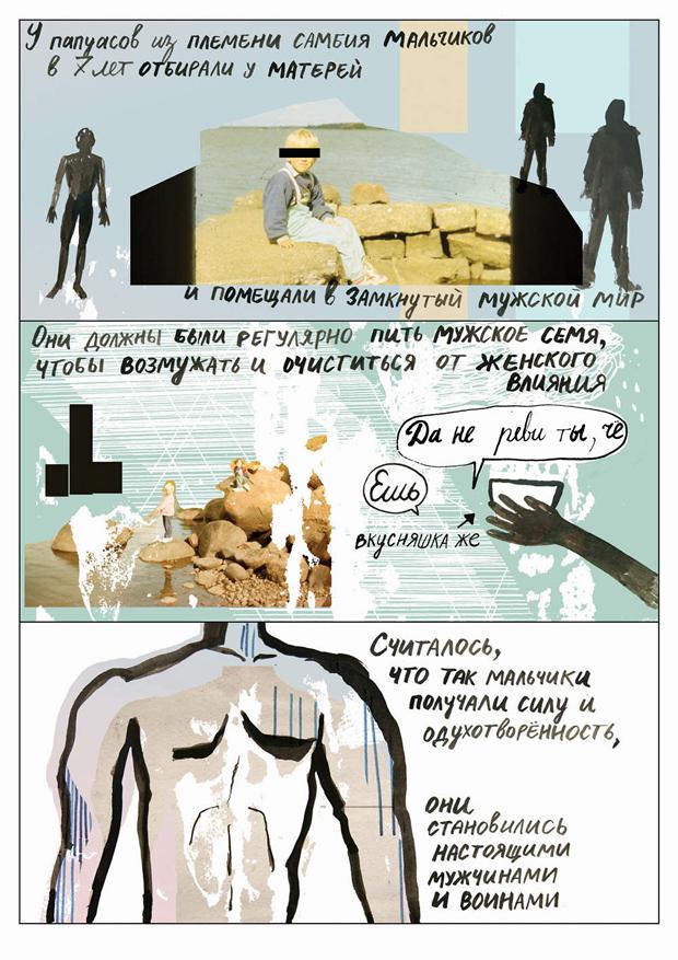 olga-lavrenteva-04