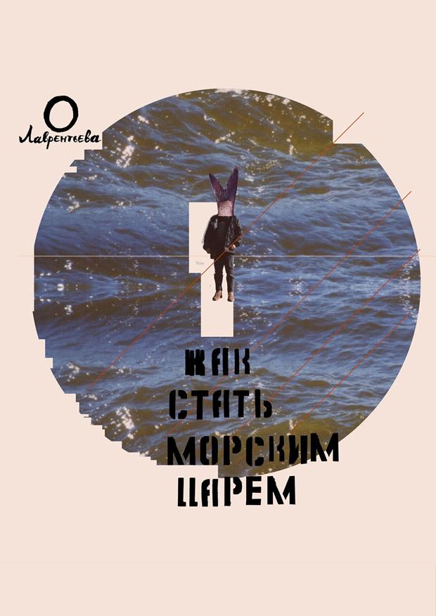 olga-lavrenteva-05