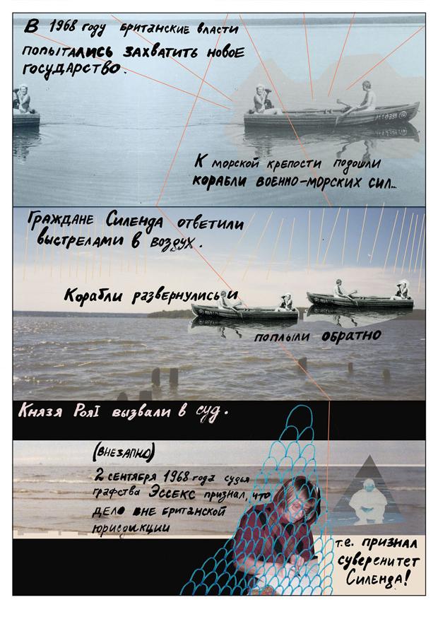 olga-lavrenteva-08