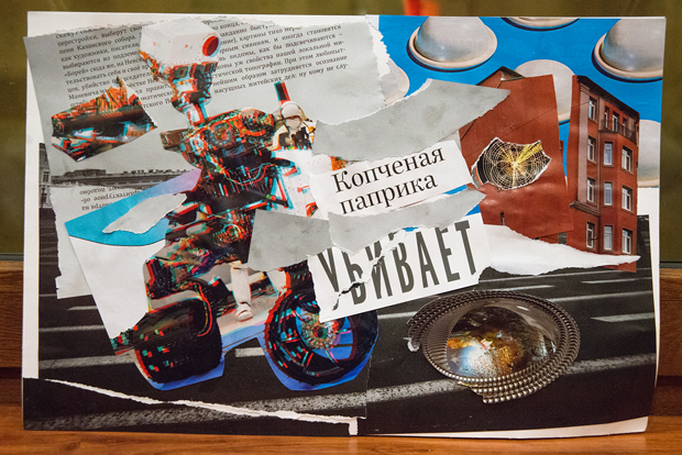 russian-collage-collective-04