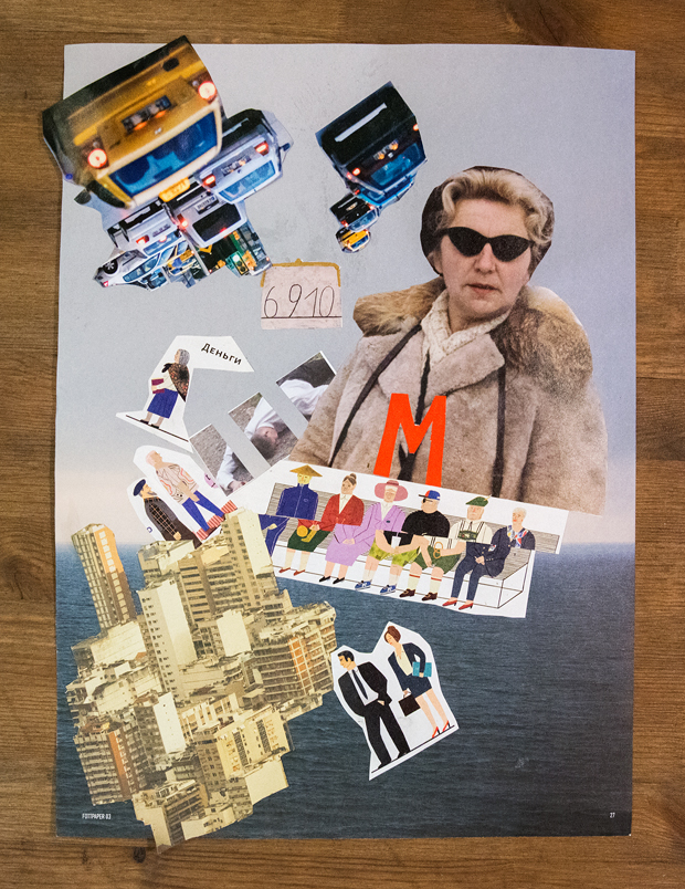 russian-collage-collective-95