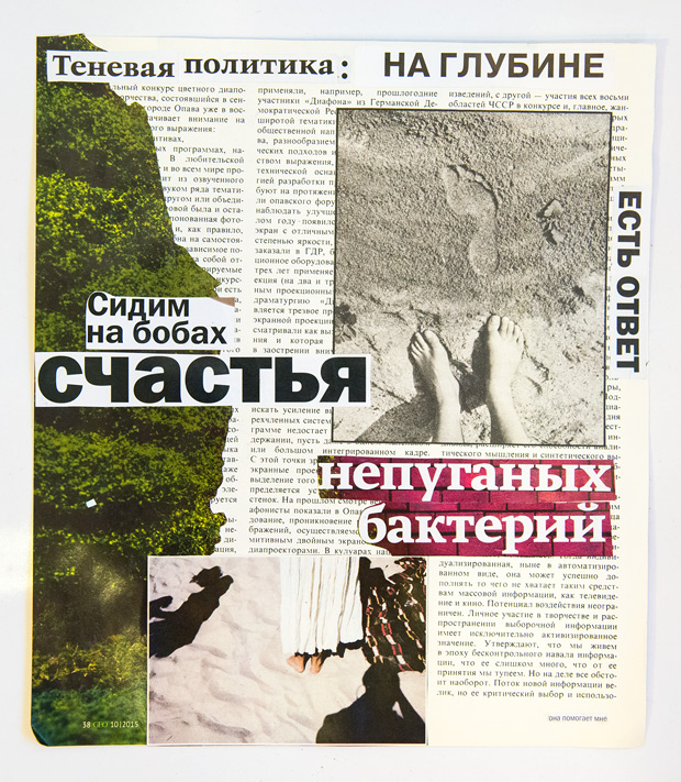 russian-collage-total-art-33