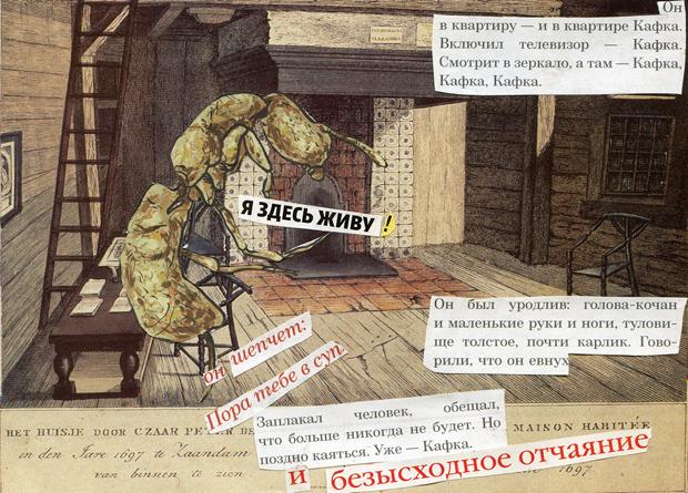 andrey-sorokin-02