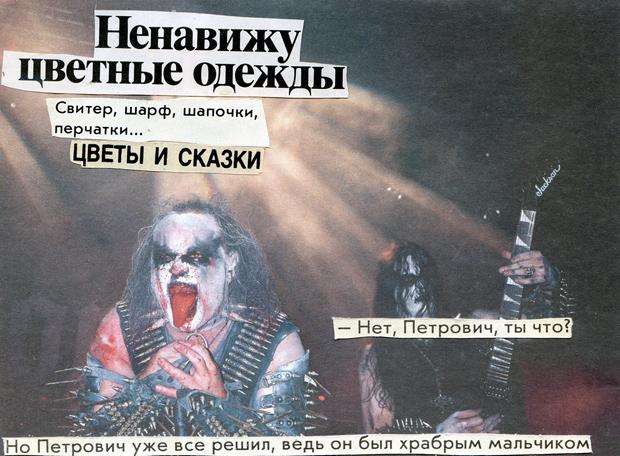 andrey-sorokin-06