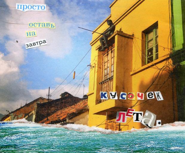 andrey-sorokin-08