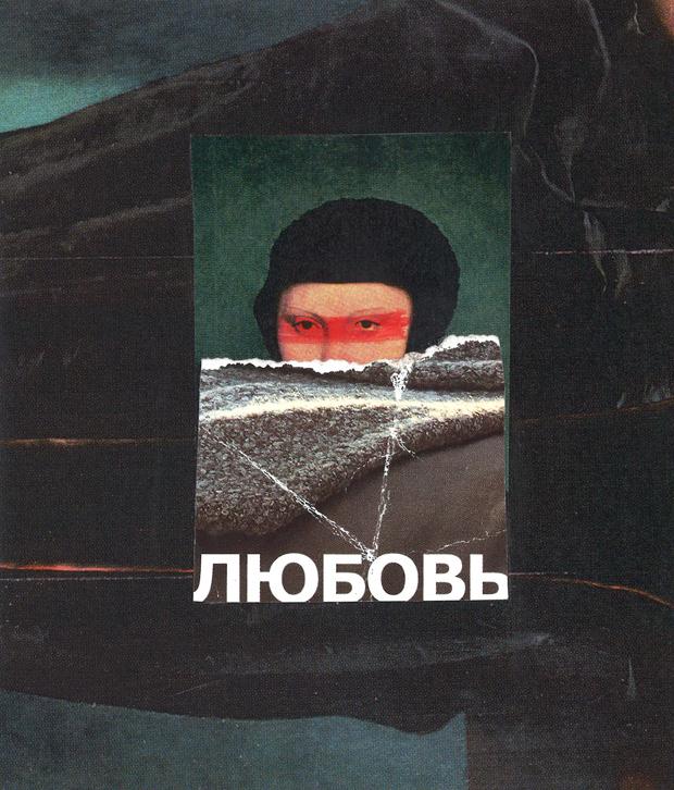 viktor-zhdanov-07