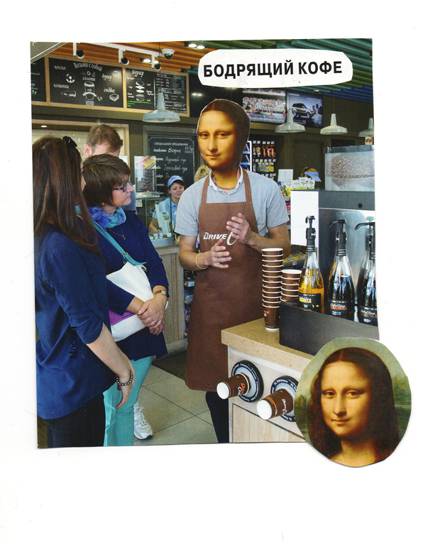mona-lisa-collages-16