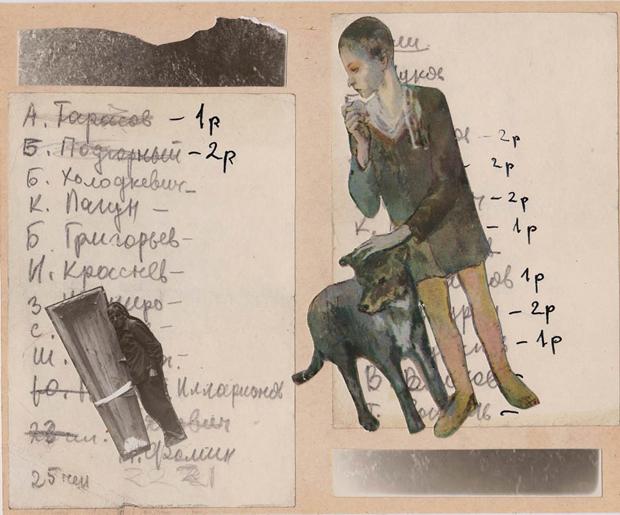 petr-prinev-04