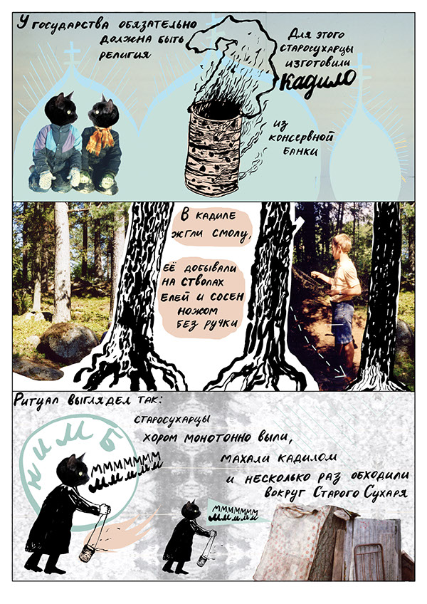 kak-upravlyat-mirom-06