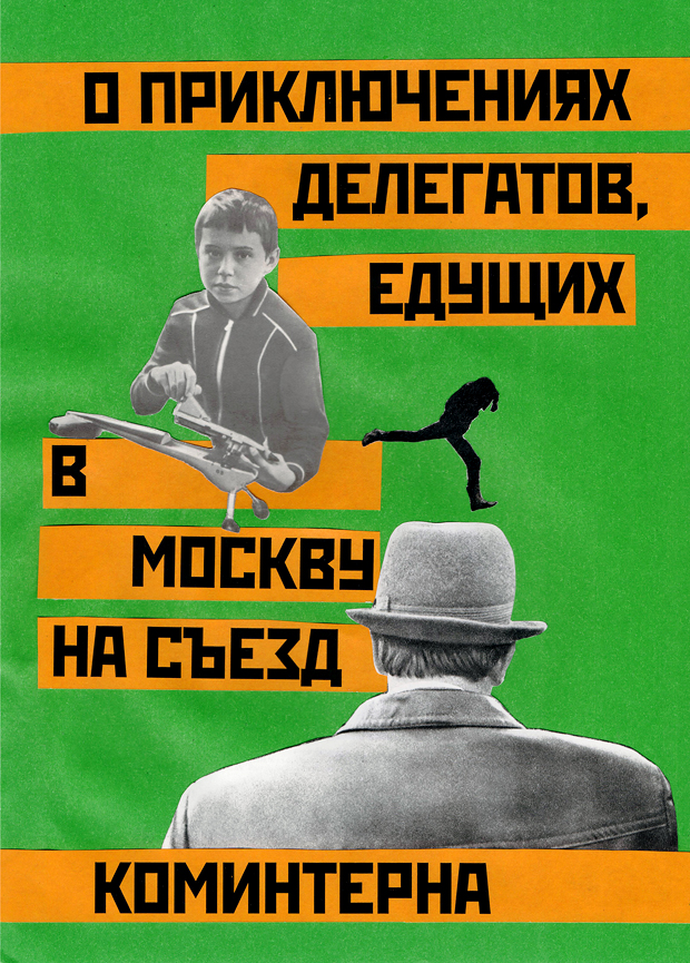 02_collage_Olga_Kirsanova