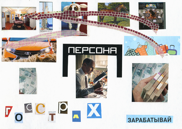 05_collage_Nataliya_Ragulina