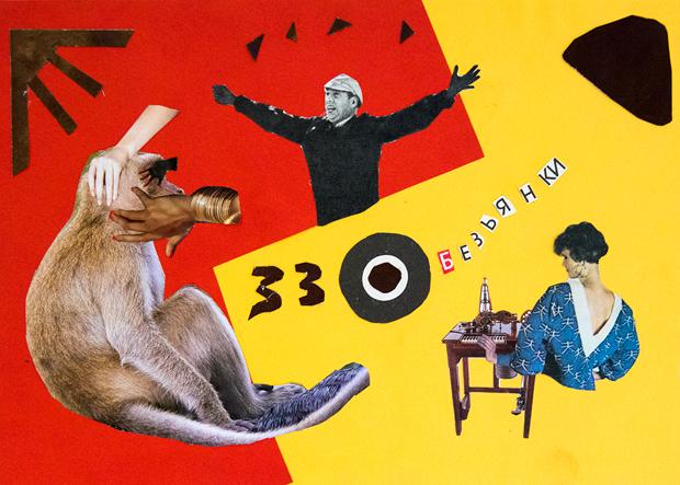 09_collage_Kuvshinskye_Misha_i_Misha