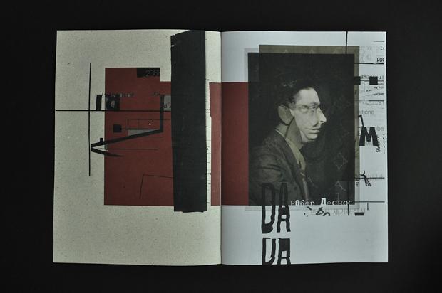 dada-poetry-02