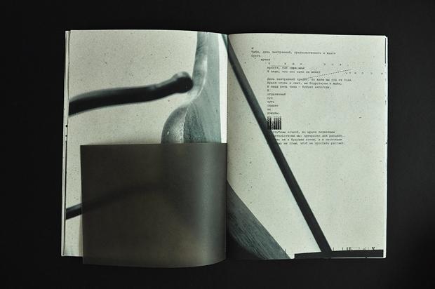 dada-poetry-07