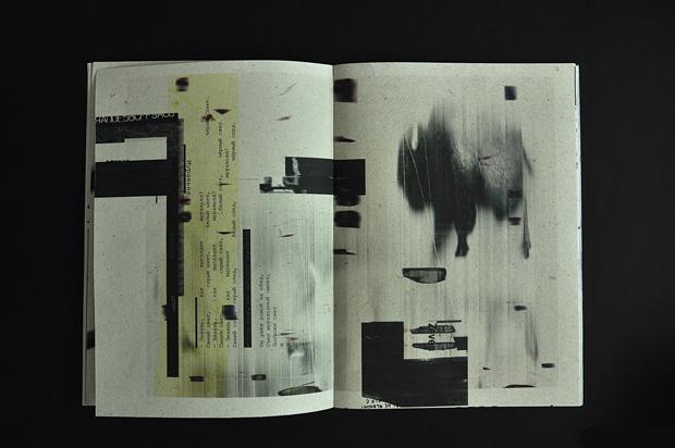 dada-poetry-08