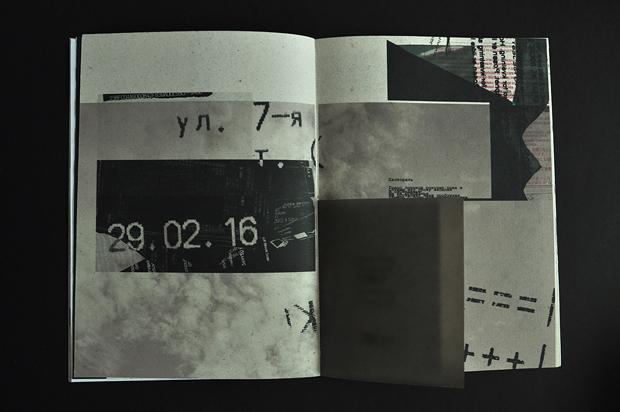 dada-poetry-13