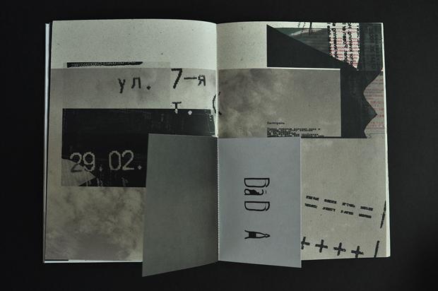 dada-poetry-14