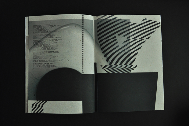 dada-poetry-16