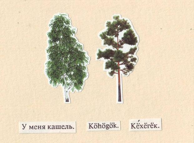 anton-gudkov-07