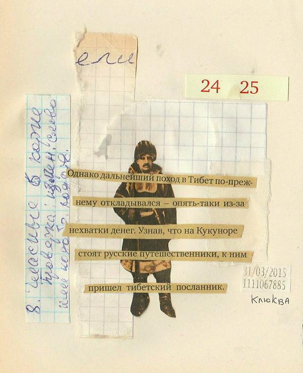 lizaveta-klukva-03