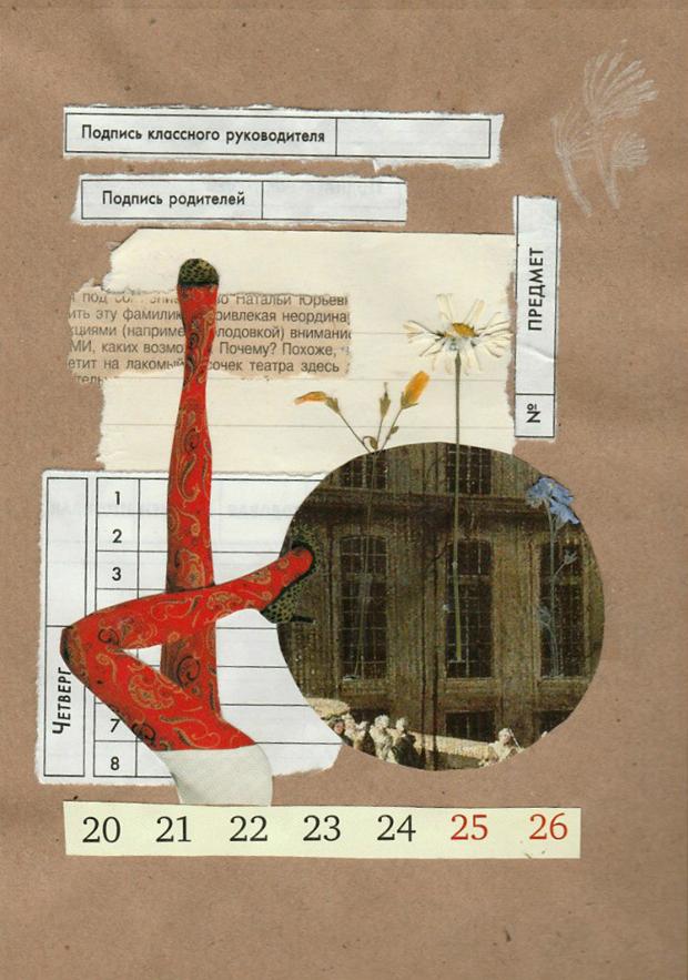 lizaveta-klukva-04