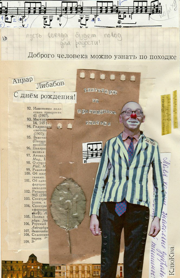 lizaveta-klukva-05