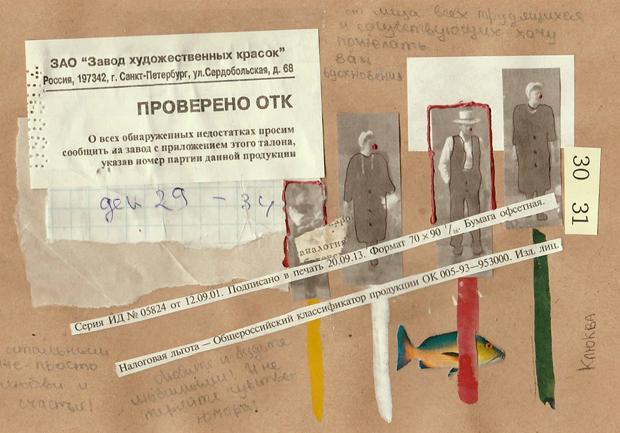 lizaveta-klukva-09