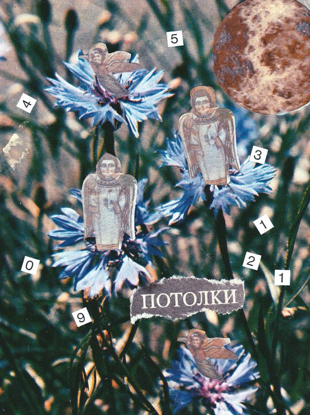 lizaveta-klukva-12