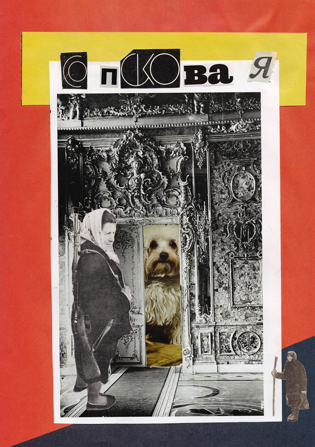 bulgakova-collages-17