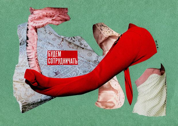 nika-chernyaeva-08