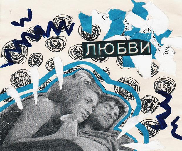 maria-blinova-07