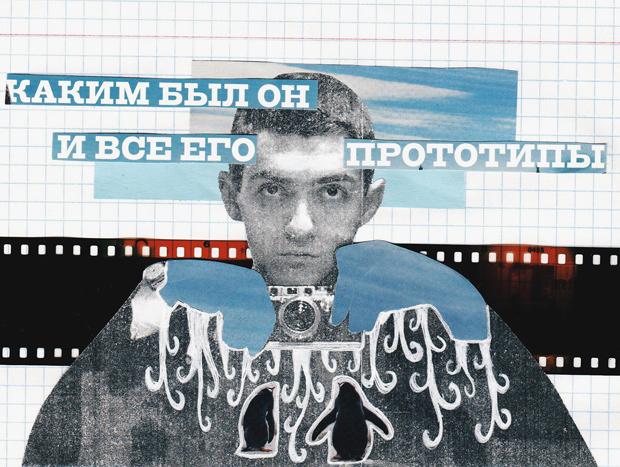 maria-blinova-08