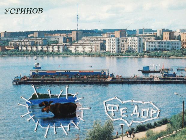 izhevsk-ustinov-02