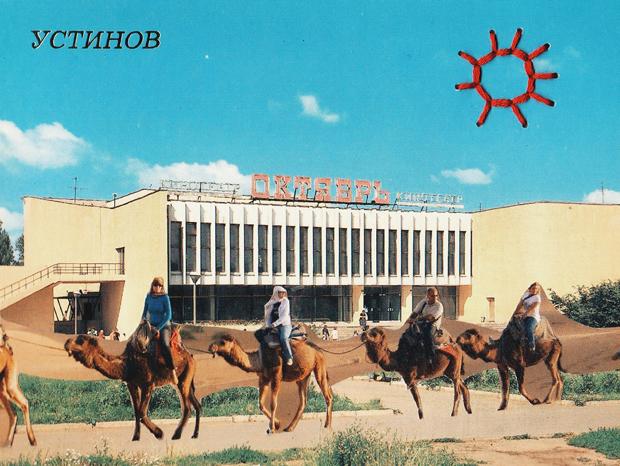 izhevsk-ustinov-04